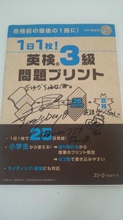 3mondai-4.JPG