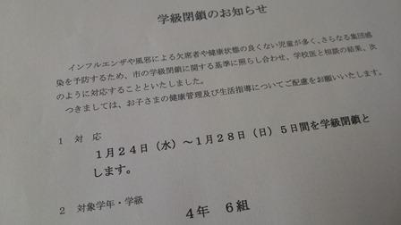 46yasumi.JPG