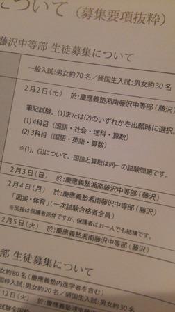 18.11.11-12.JPG