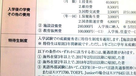 18.11.17-5.JPG