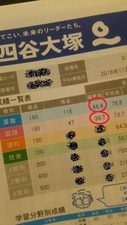 18.11.22-10.JPG