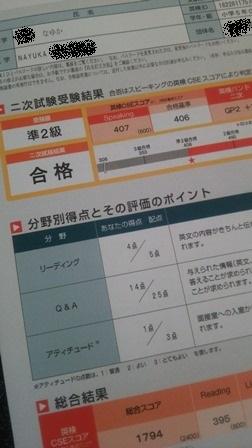 18.11.30-1.JPG