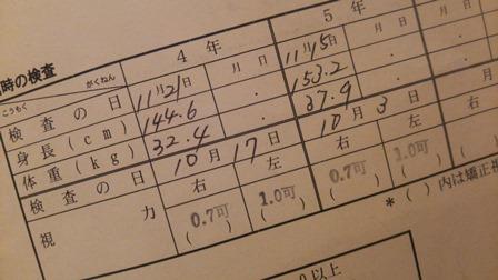 18.12.10.JPG
