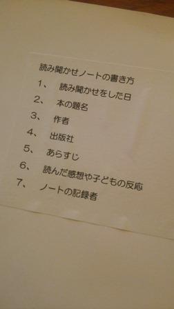 18.12.12-11.JPG