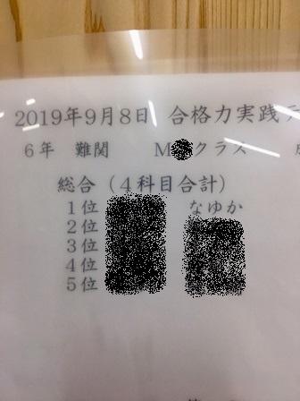 2019.9.10-11.jpg
