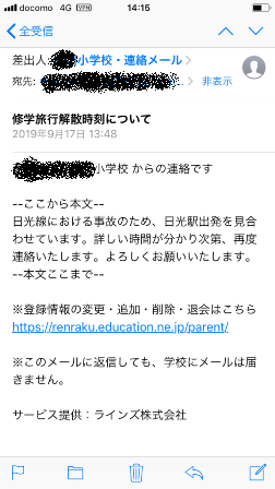 2019.9.17.PNG